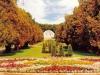 Парк культуры и отдыха Петровского